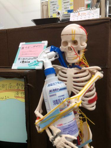 新型コロナウイルスへの当院の対策